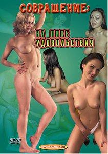 Виктория ларина порно фото